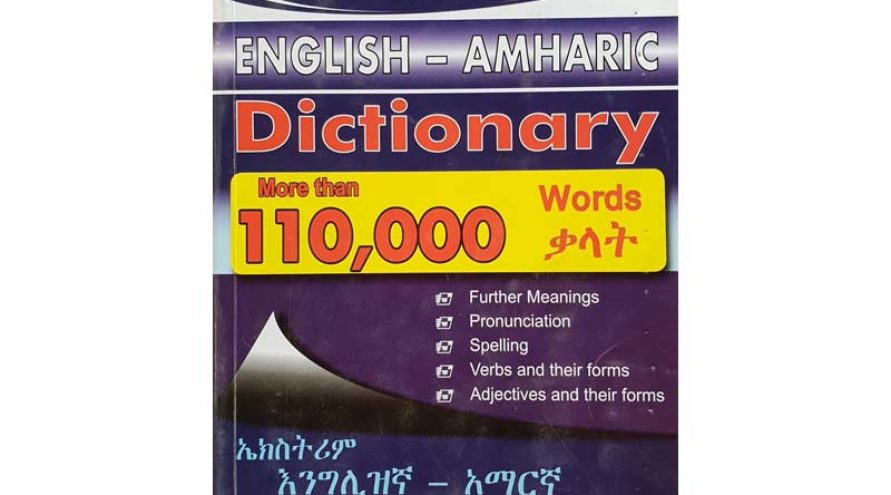 Speranza per l'Etiopia - libri di scuola